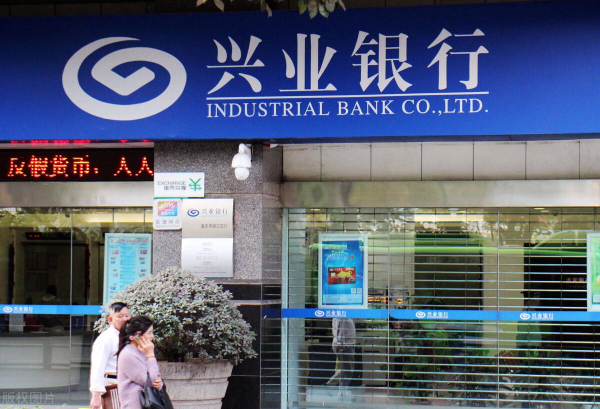 银行将大额存单定期存款列为投资理财产品,说明了什么?