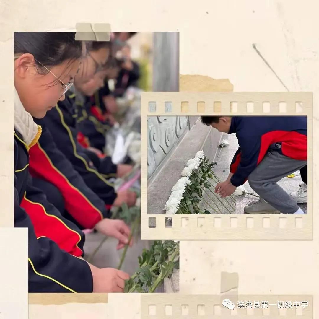 江苏滨海县第一初级中学组织开展清明祭扫活动