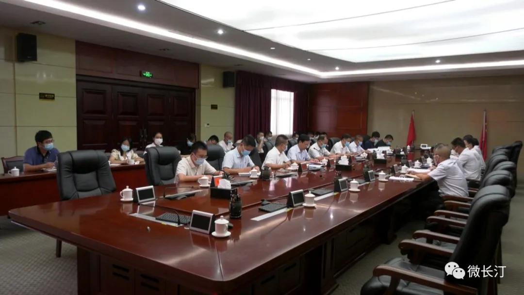 中共黄色抖阴下载县委办公室支部委员会召开党史学习教育专题组织生活会