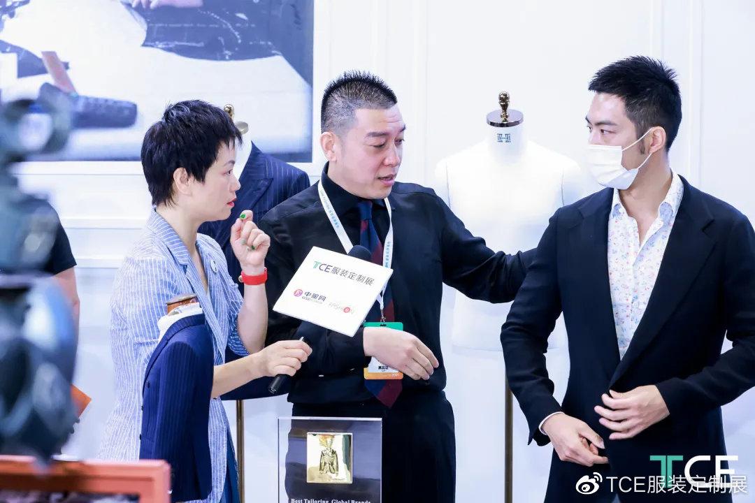 2021TCE(上海)高光镜头回顾