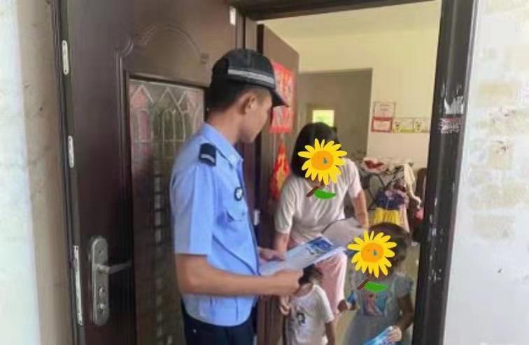 三亚天涯警方成功劝阻一起电信网络诈骗