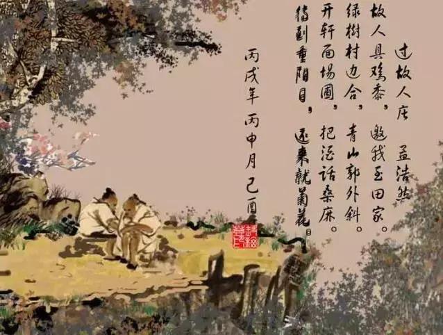 7位诗人,20句美食名句,告诉你:先好好吃饭,快乐总会来的