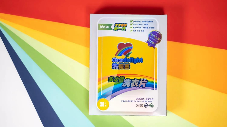 多功能洗德喜洗衣片携手亚洲小姐冠军黎燕珊新品发布