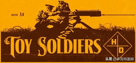 《玩具士兵:高清版》:当儿时的玩具兵打仗被做成了塔防游戏