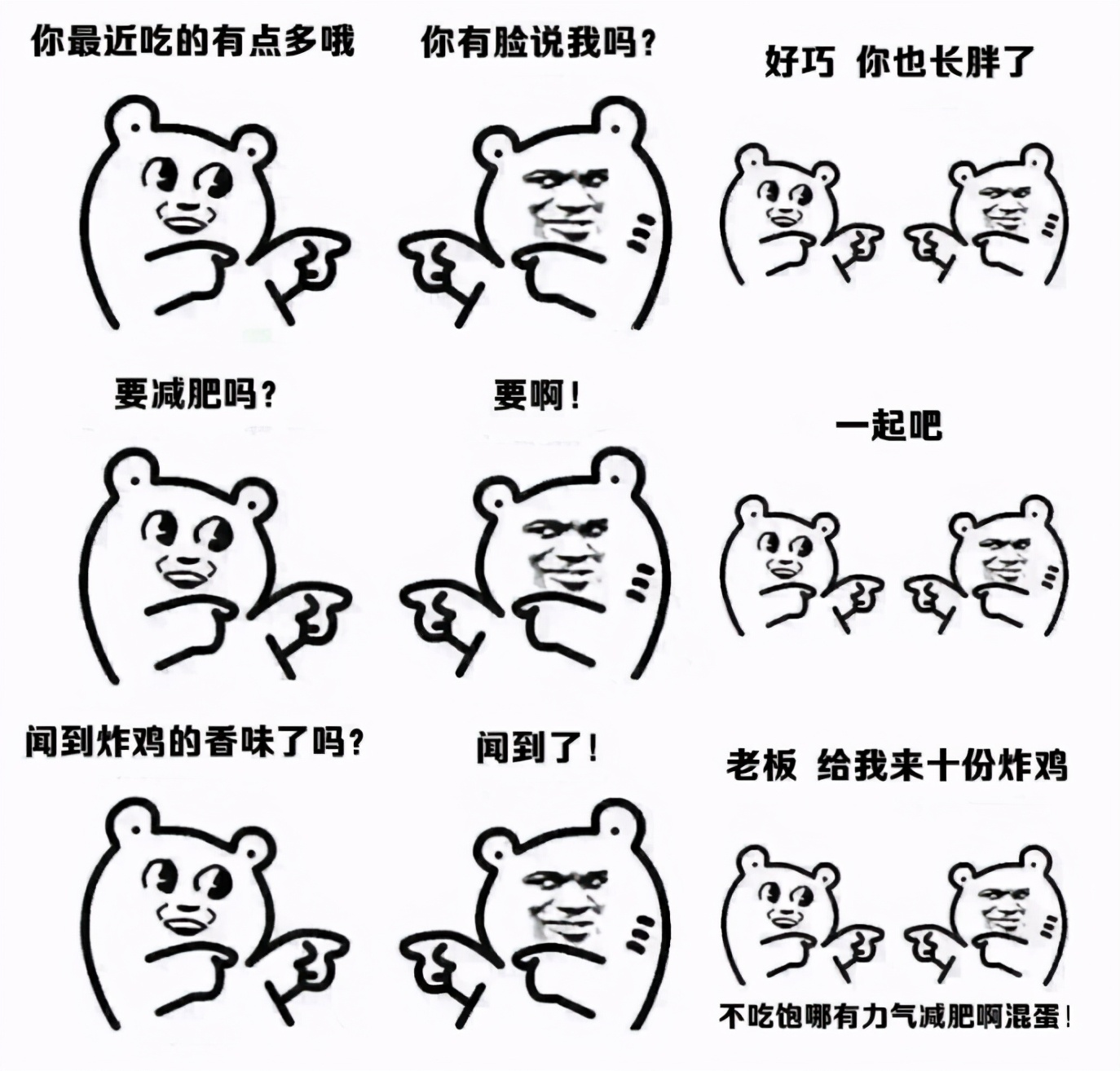 肖战经纪人张晶,发文澄清同人文《下坠》!称:太降智太无聊了