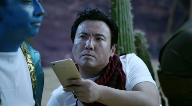 沈腾在海南成立影视新公司 看到公司名字网友笑喷  第4张