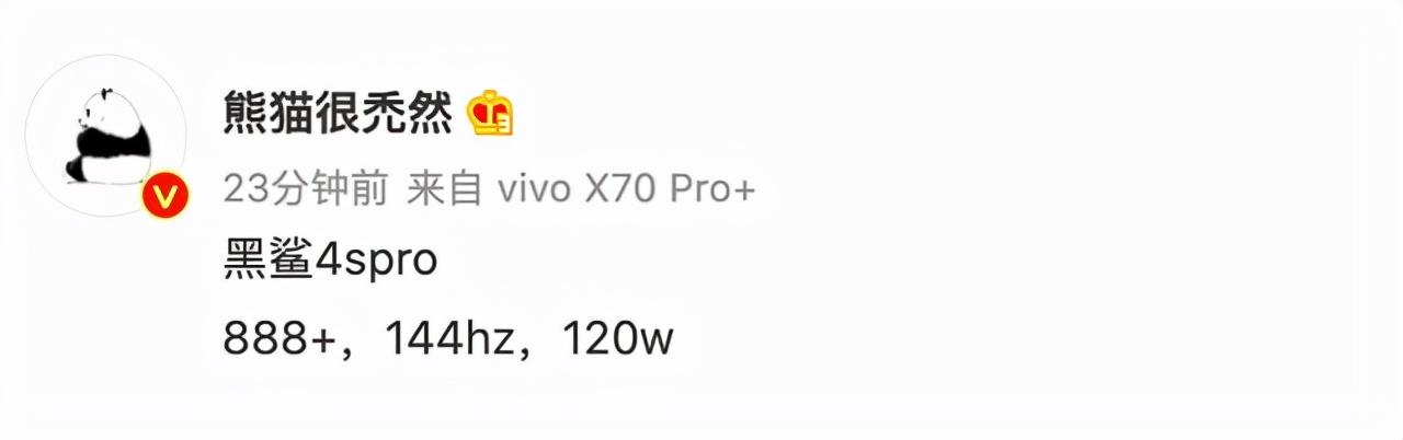 「科技V报」曝iPhone 14正测试120Hz打孔屏;一加9RT将于10月13日发布-20211008-VDGER