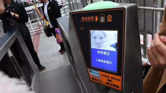 景区挤爆怎么办 人脸识别检票系统助你3秒入园
