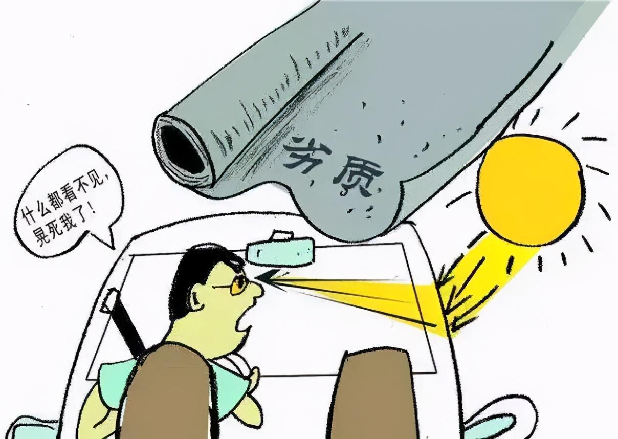 为什么说汽车前挡风玻璃不要贴膜?