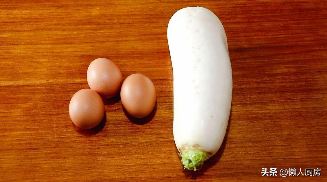 蘿蔔切成絲,打入3個荷包蛋,口味清爽不油膩,很多人沒這麼做過