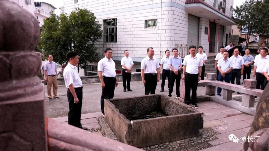古田干部学院长汀生态文明分院举行揭牌仪式