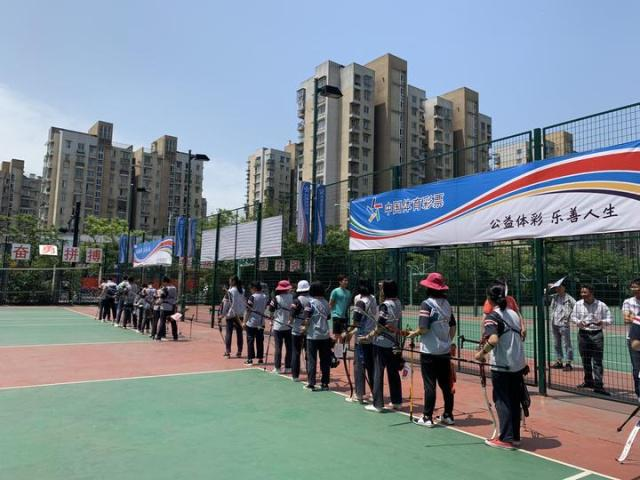 燃!中国健儿夺得东京奥运会首金