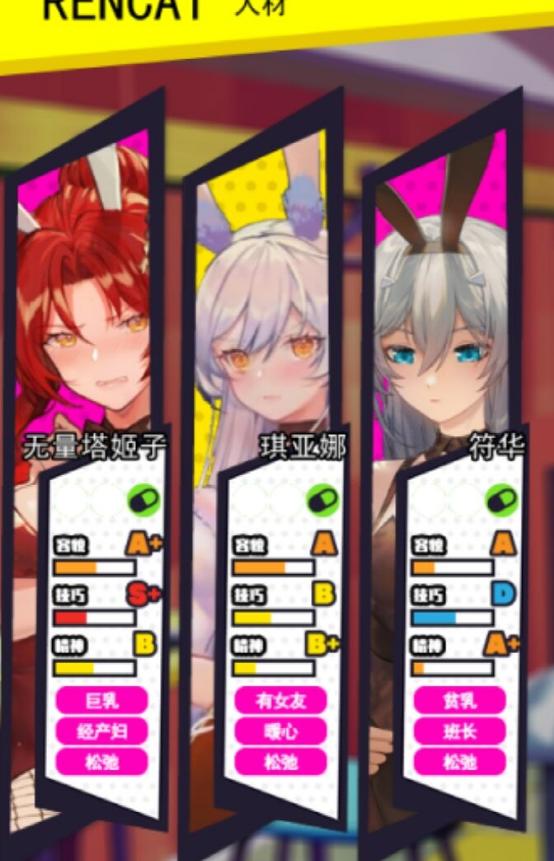 """米哈游正式回应崩坏3兔女郎事件,疑因玩家上演""""刺客信条""""所致"""
