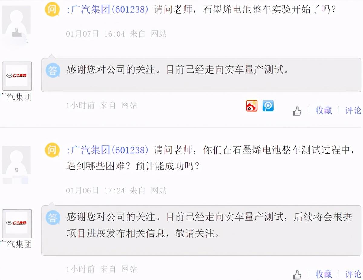 广汽集团A股、H股冰火两重天,近期的汽车股大有看头