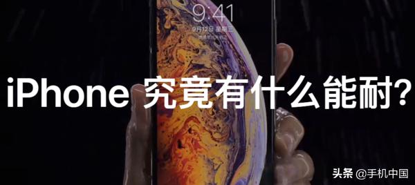 iPhone最齐官方网玩机攻略大全 这种方法你很有可能确实不清楚