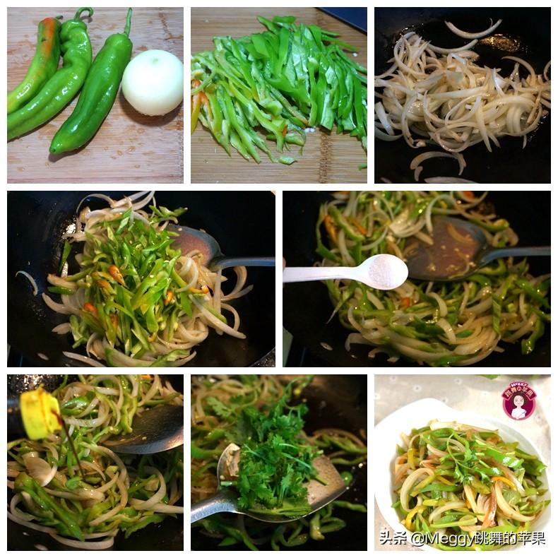 适合春天吃的10道家常菜,好吃好做营养又下饭,大人孩子都喜欢 食材宝典 第9张