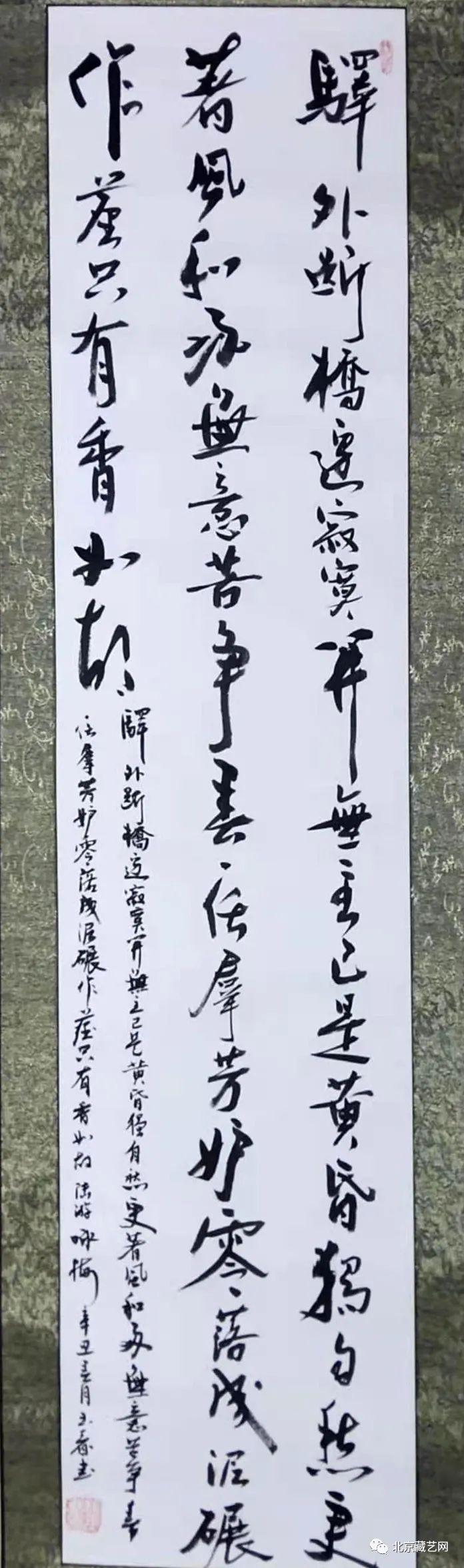 「新时代书画代表人物・杜玉春」献礼建党100周年作品展