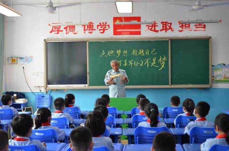 邢台:开学第一课 红色为主色