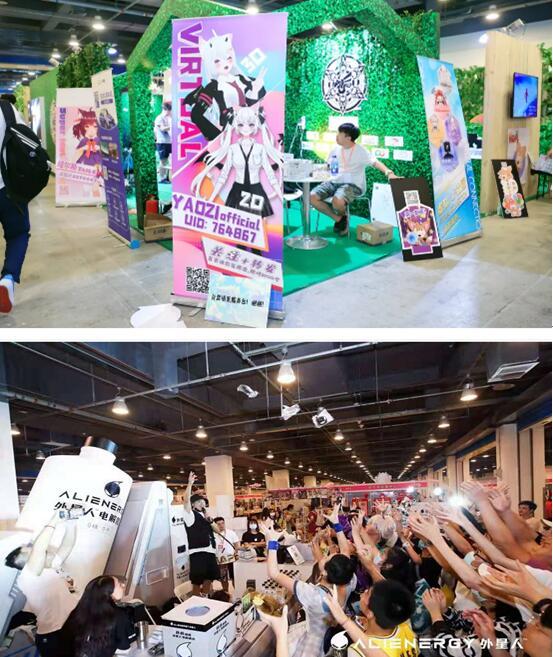 暑假第四届IJOYxCGF北京大型二次元狂欢节完美闭幕