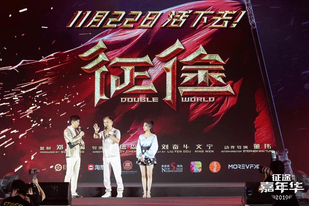 """20年浪奔浪流!上海,为何终成全球""""游戏圣地""""?"""