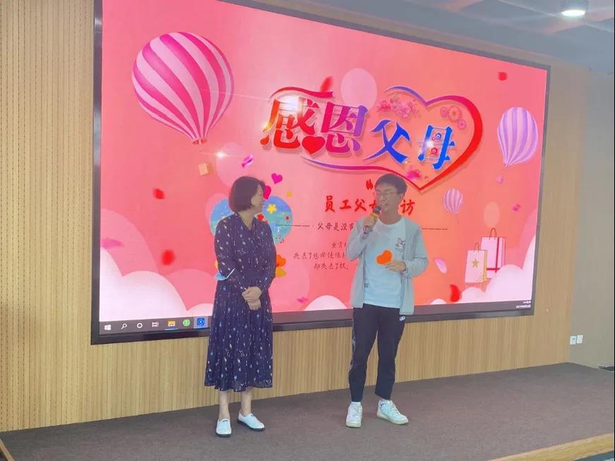 感恩父母 | 北京欧倍尔2021年首届员工父母参访活动