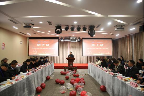 """2020""""资源赋能,合创未来""""年度VIP峰会圆满举行"""
