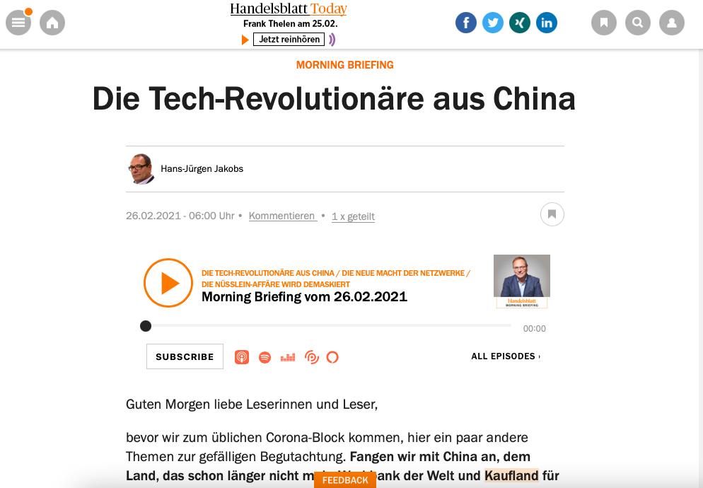 德国媒体:中国不断推进高科技发展值得借鉴