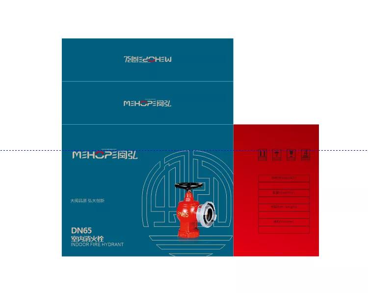 闽弘消防LOGO标准字体设计+包装设计