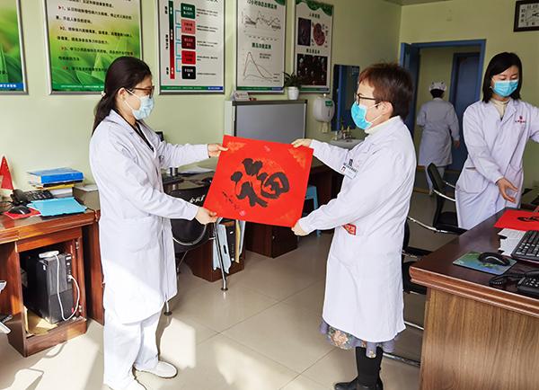 一份特殊的年礼,让安国医院的员工感受到了大家庭的温暖