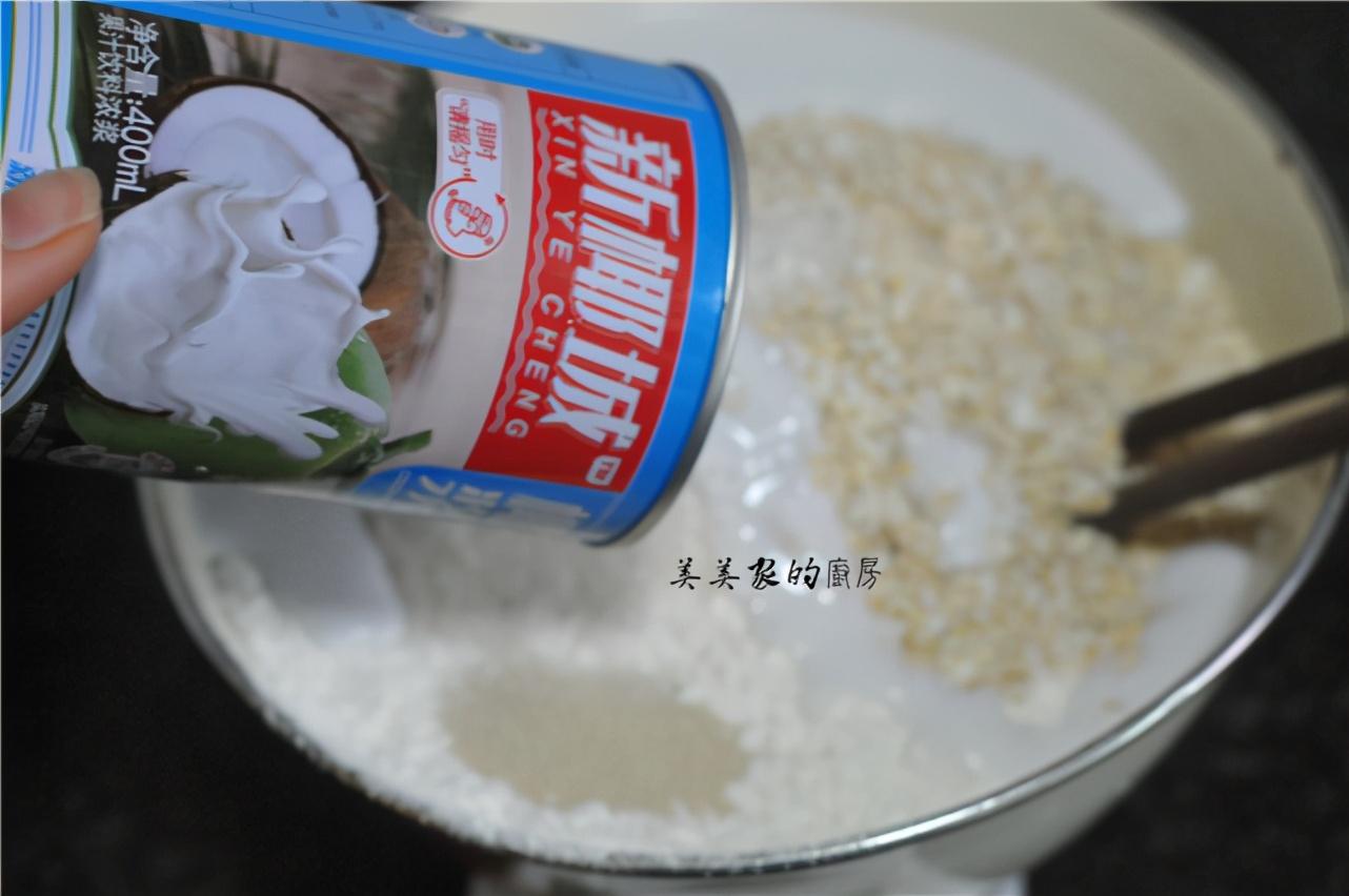 蒸饅頭別再用牛奶啦! 新做法濃香撲鼻,吃完手留餘香! 回味悠長
