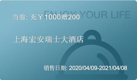 上海丨十月瑞绯阁自助升级 认真宠粉