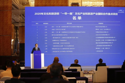 """亮相广州文交会 借力国际平台,打造""""一带一路""""文旅特区样本"""
