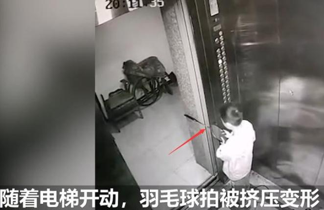 四川一男童用球拍卡坏电梯,家长视若无睹,致邻居从20楼急速下坠