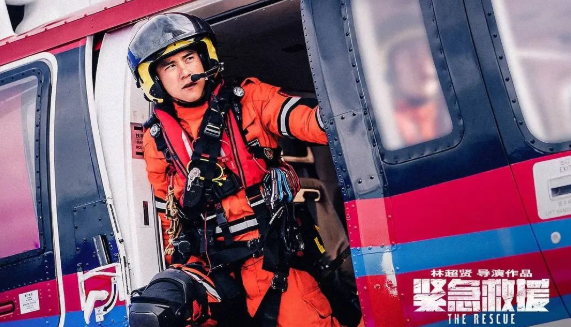 提振年末电影市场!《紧急救援》带头发起2020最后一次冲锋