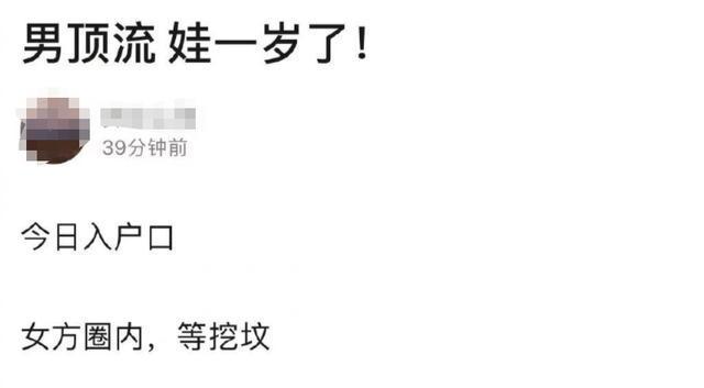 华晨宇承认与张碧晨生女,女方回应:瞒着男方独自完成孕要不是看到了�@弱水后育和生产