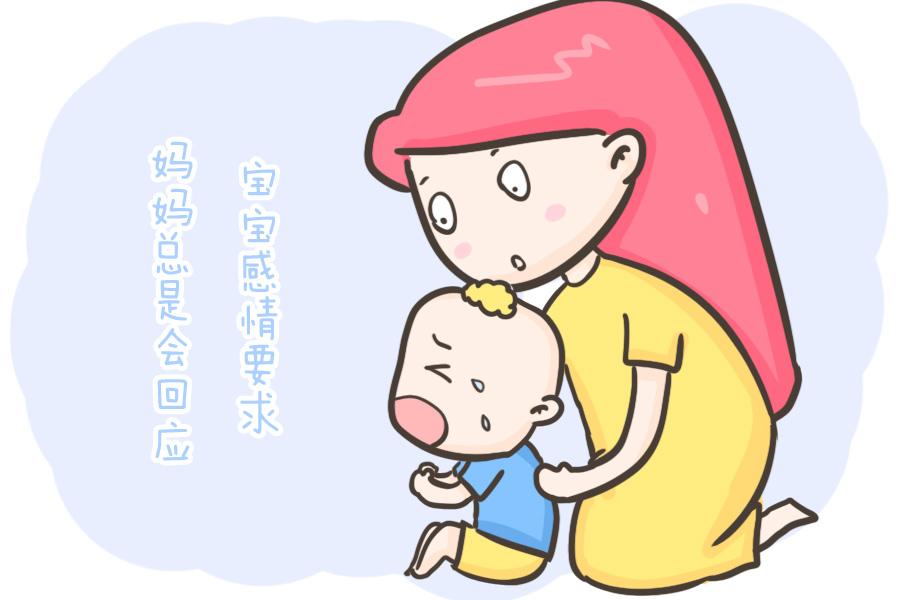 """干货!为什么宝宝总是要求""""抱抱""""?看完这些原因,真的有被暖到"""
