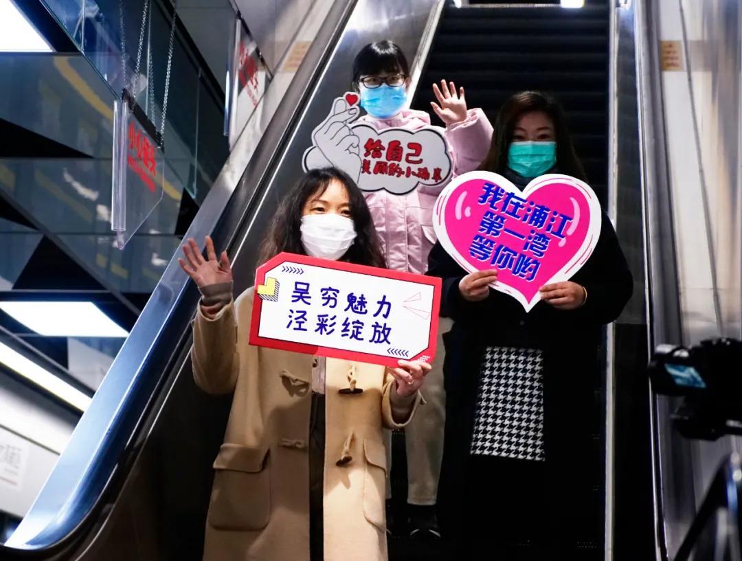 """""""喜提""""15号线首日,闵行市民的画风是这样的"""