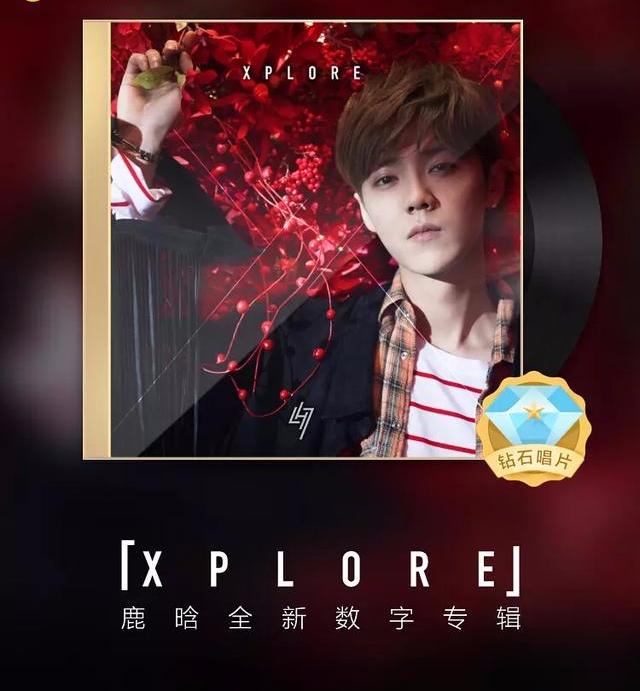 华语乐坛歌星为什么不好?