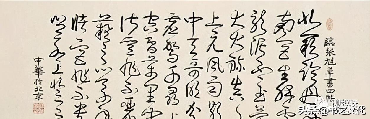 他被称为硬笔书法第一人,田蕴章却不买账:字一般