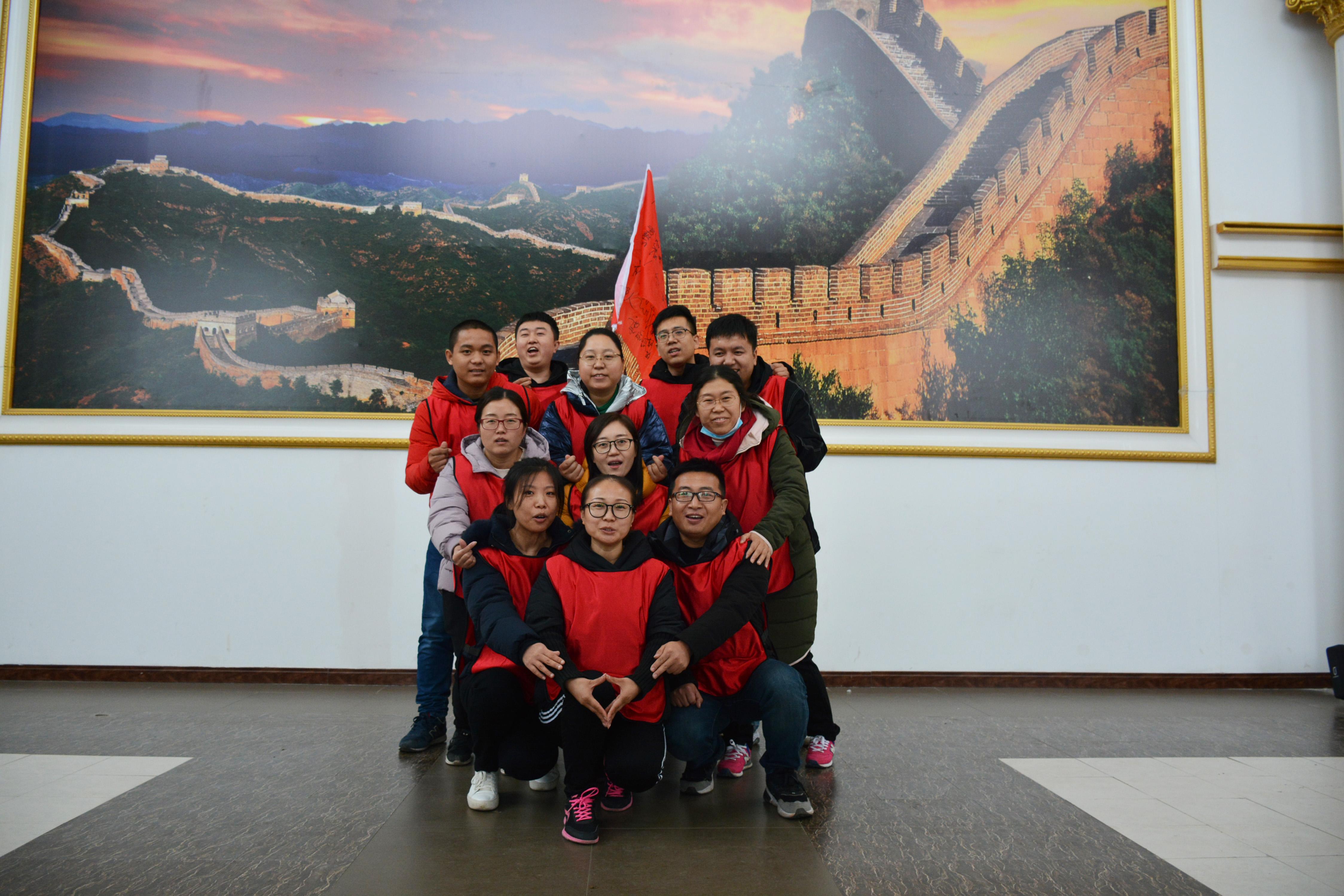 冬季企業團建,石家莊拓展培訓,環保材料公司50人活動回顧