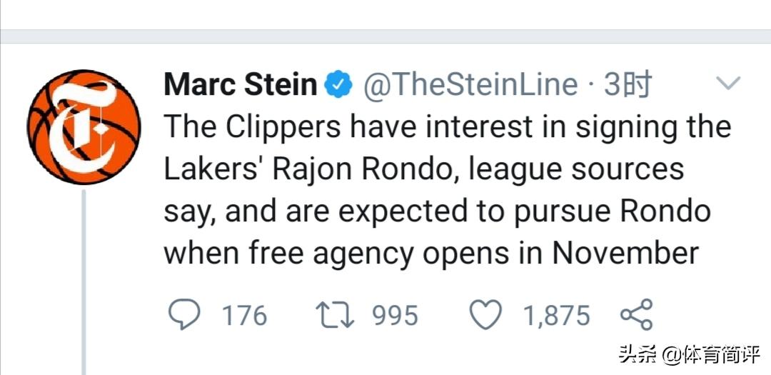 NBA一夜两消息:莫雷失业13天后再就业,快船将追求湖人控卫