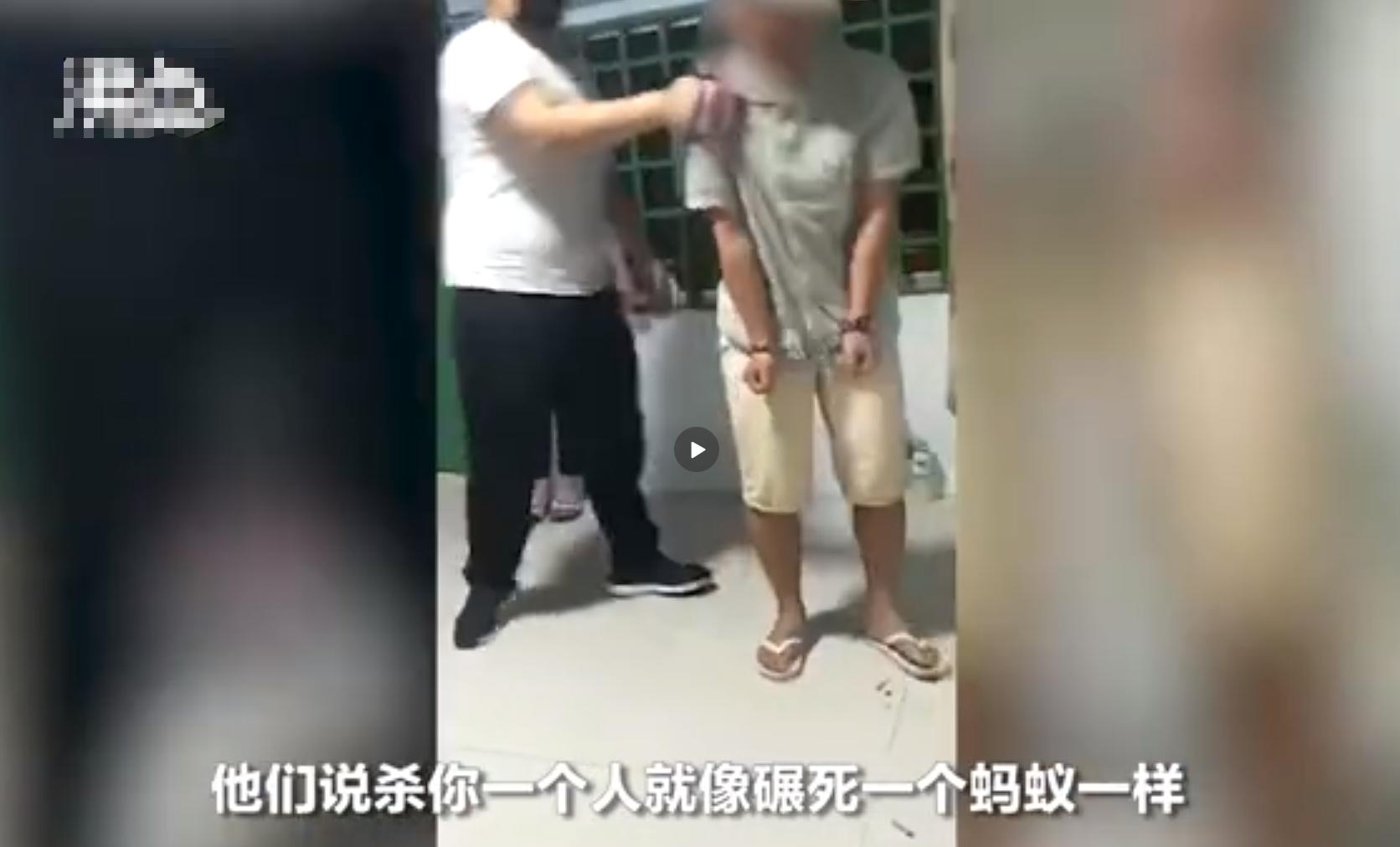 杀人就像捏蚂蚁!7名中国人被绑架至境外虐待 现场触目惊心