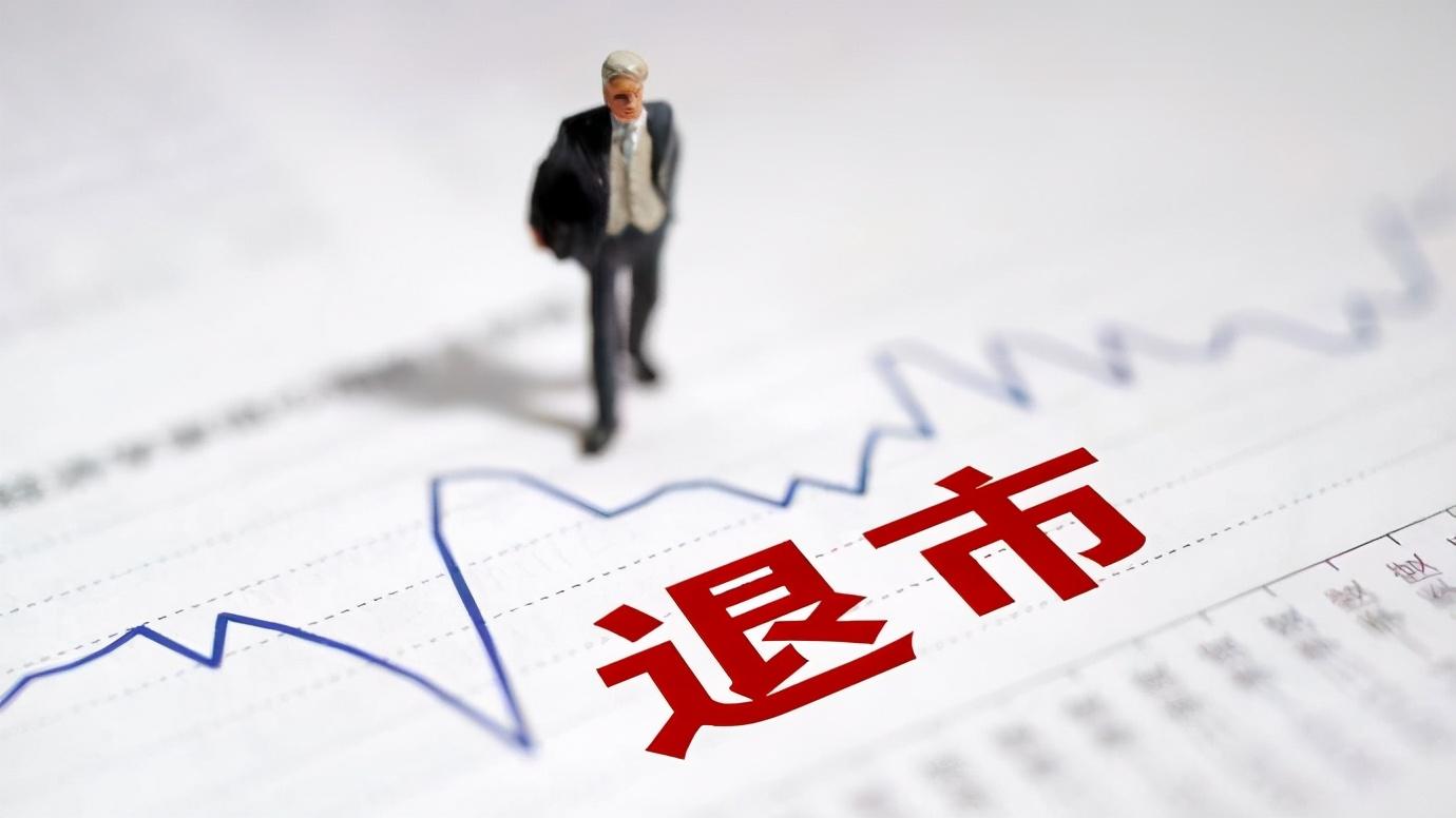 中国股市牛短熊长,真是由于散户投机性造成的吗?