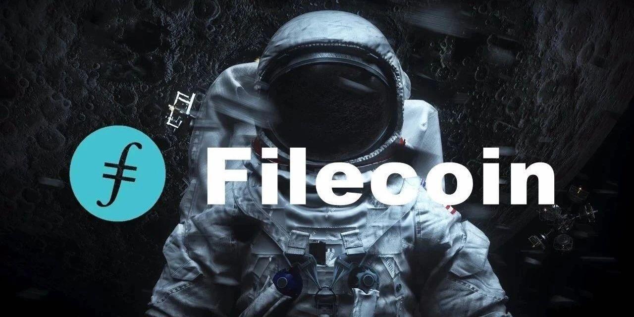 能否突破Filecoin封装Gas费过高的困境?