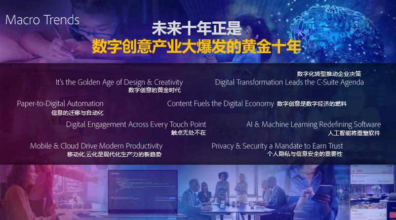 致友科技董事长吴太兵乌镇论道:AI赋能,创意软件再出发