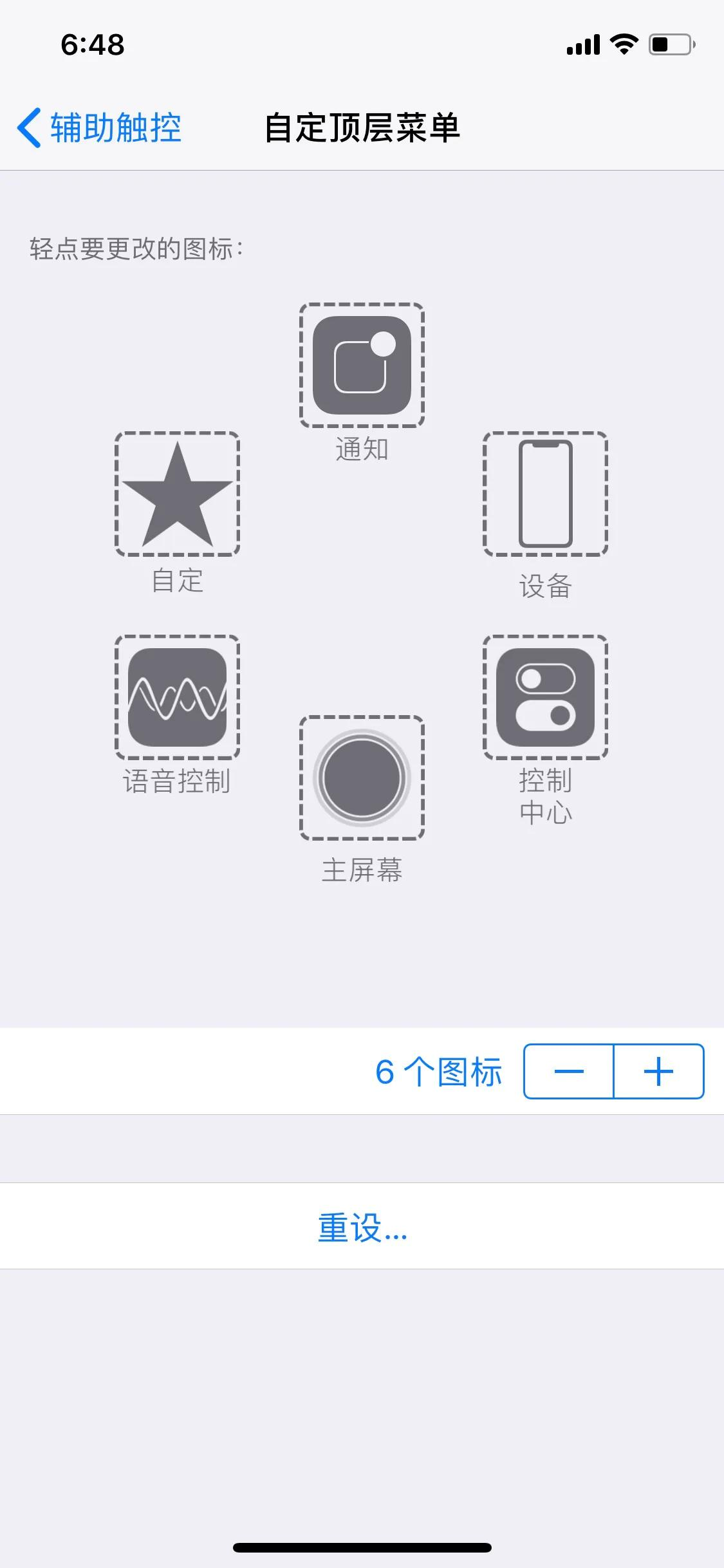 屏幕上的小圆点怎么设置(苹果手机屏幕浮动圆点)
