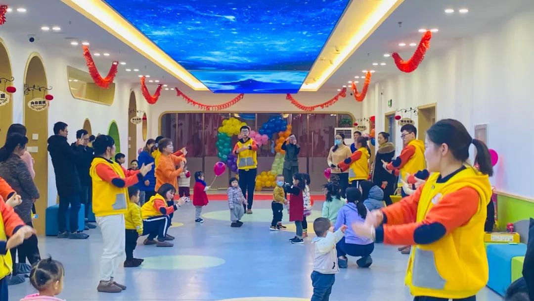 汇爱托育中心丨喜迎新春,欢庆元旦