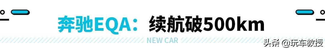 300變500!這三款新車表示國產後會給你們更好的選擇