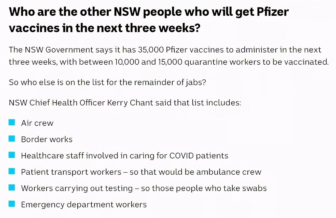 澳移民申请将暴涨,教育协会呼吁给留学生发PR!疫苗接种将开始