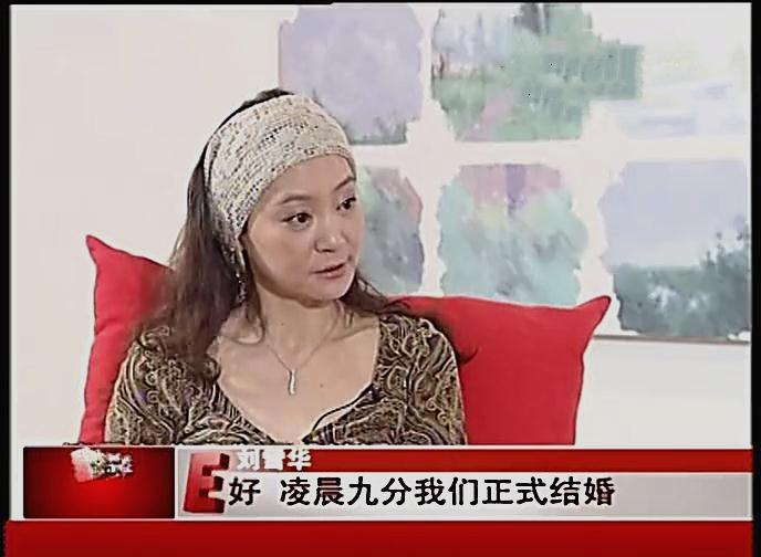 刘雪华:因渣男终生不孕,真爱却坠楼而亡,她的一生比琼瑶剧还惨